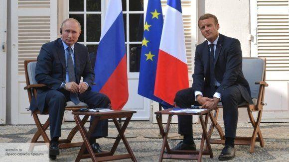 Британские СМИ рассказали, как слова Путина о G8 заставили «съежиться» Макрона