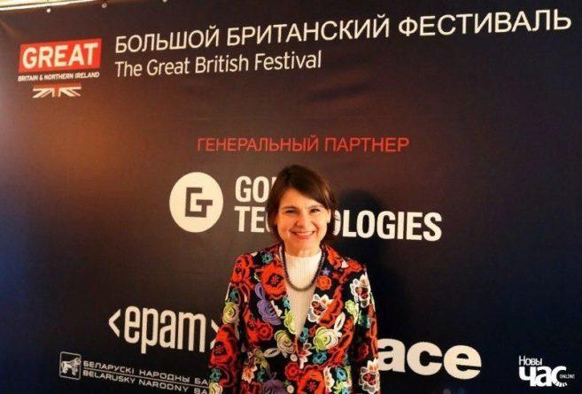 Общество: Британская дипломатка без стеснения рассказала, как вмешивается в дела Белоруссии