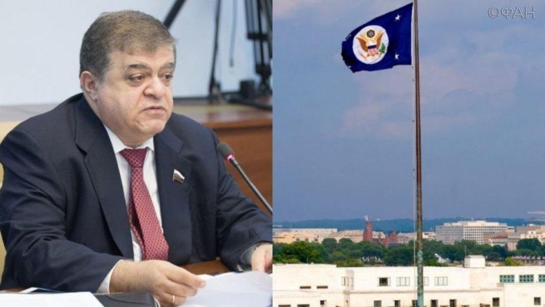 Общество: В Совфеде назвали причину антироссийской санкционной политики США