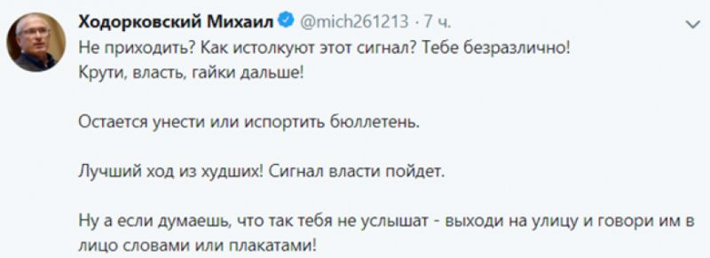 Соловьев призвал Ходорковского не отсиживаться в Британии и лично выйти на митинг в Москве