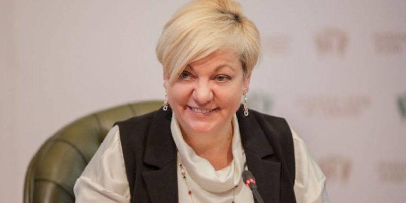 Общество: Гонтарева заявила, что еесбил автомобиль вЛондоне