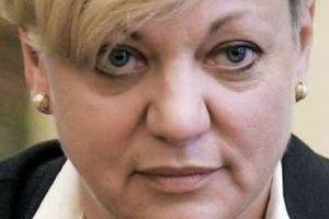 Общество: В Киеве сожгли машину невестки Гонтаревой