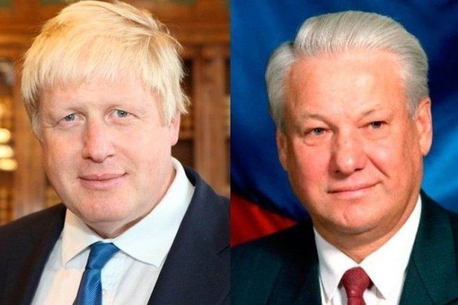 Общество: Нетаньяху назвал премьера Великобритании Борисом Ельциным