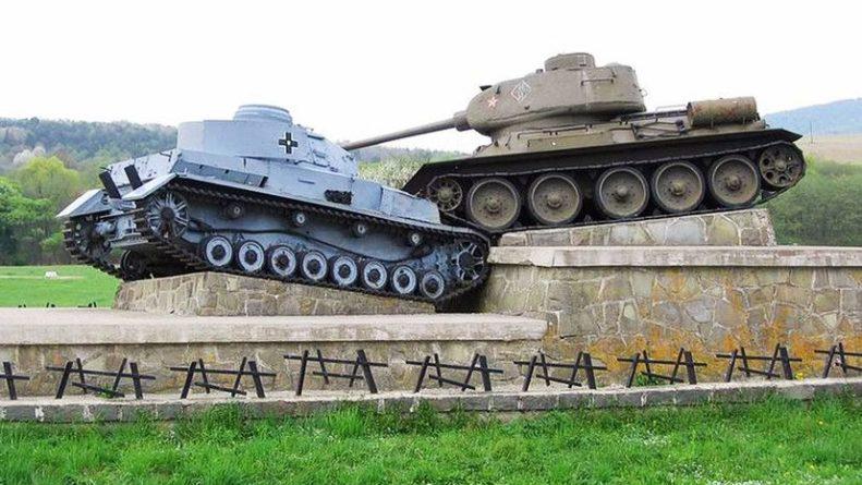 Общество: «Предопределило будущие победы»: какую роль в освобождении Чехословакии сыграла Восточно-Карпатская операция