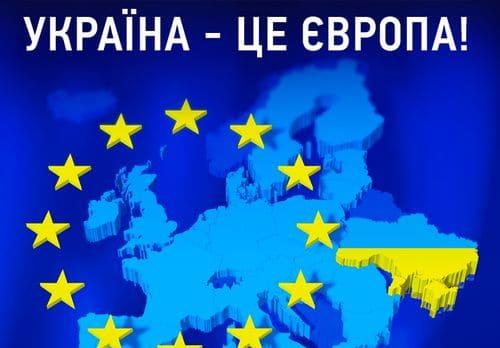 Общество: Свидание на 11 языках и обмен книгами: в Киеве отпразднуют Европейский День языков - Cursorinfo: главные новости Израиля