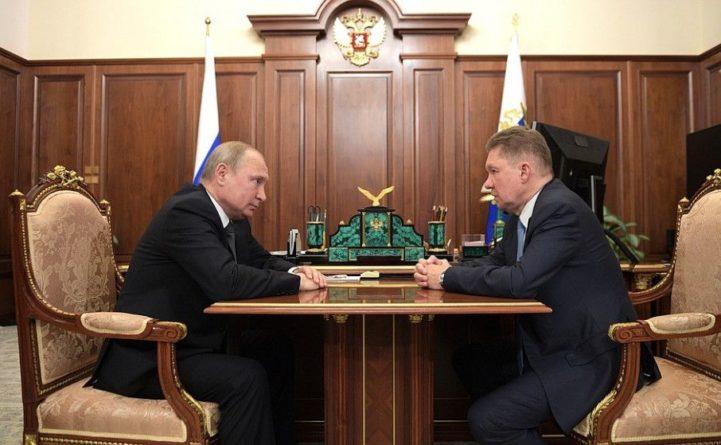 """Общество: """"Газпром"""" прокомментировал перспективы российско-украинских газовых отношений"""