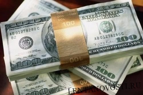 Общество: Доллар — «национальная» валюта мира (Часть 2)