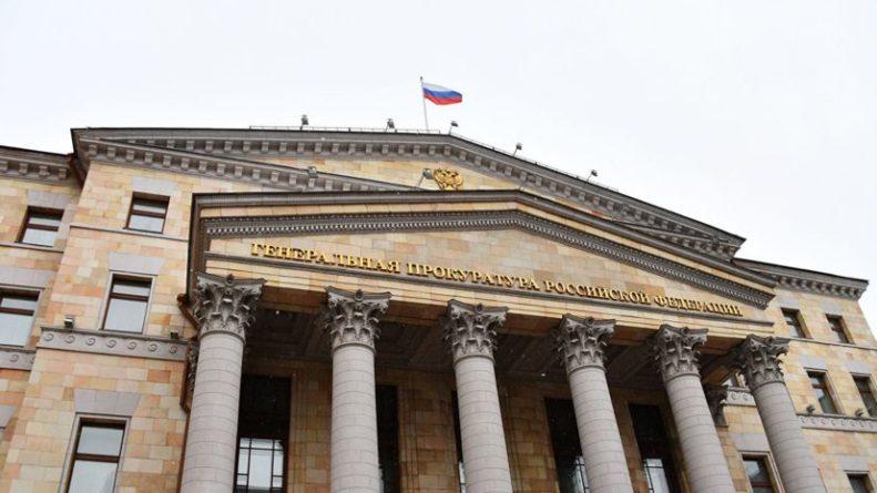 Общество: В ГП рассказали о планах США вмешаться в дела России в 2017 году