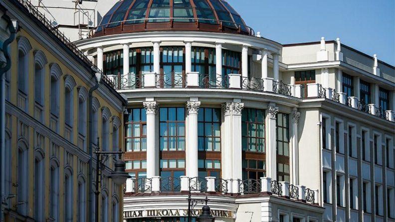 Общество: В рейтинг лучших университетов мира вошли 39 вузов России