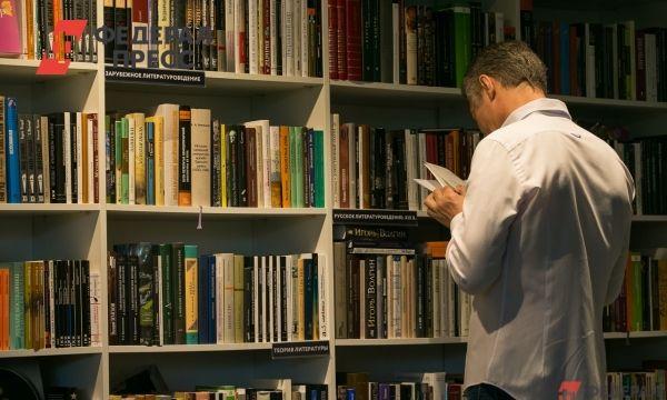 Общество: «Скандалы, интриги, провокации». «Новая книга» в Новосибирске покажет, что нужно читать на самом деле
