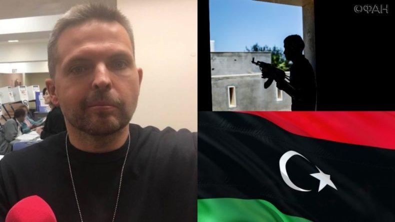 Общество: «Проект» Баданина стал соучастником похищения российских социологов в Ливии