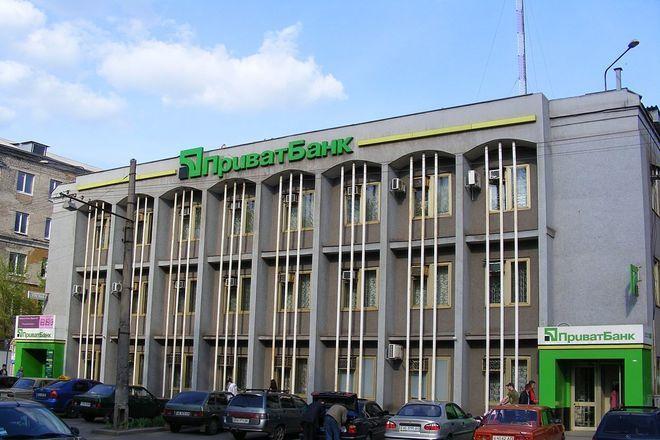 Общество: Гаагский арбитраж встал на сторону Приватбанка по «крымскому» вопросу