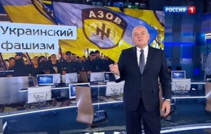 Общество: РФ на слушании в ЕСПЧ заявила, что Украиной руководят фашисты и Запад
