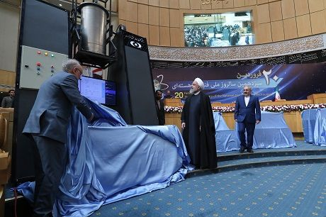 Reuters: Франция, Великобритания и Германия призывают Иран вернуться к соблюдению ядерного соглашения