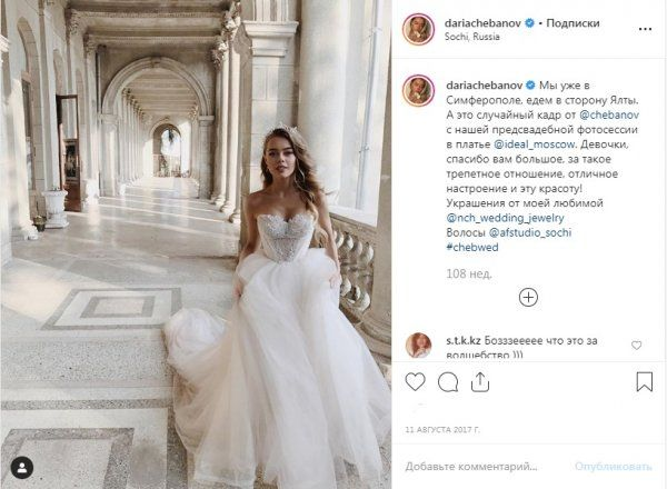 Nation News вспоминает самые пышные свадебные церемонии звезд российского шоубиза