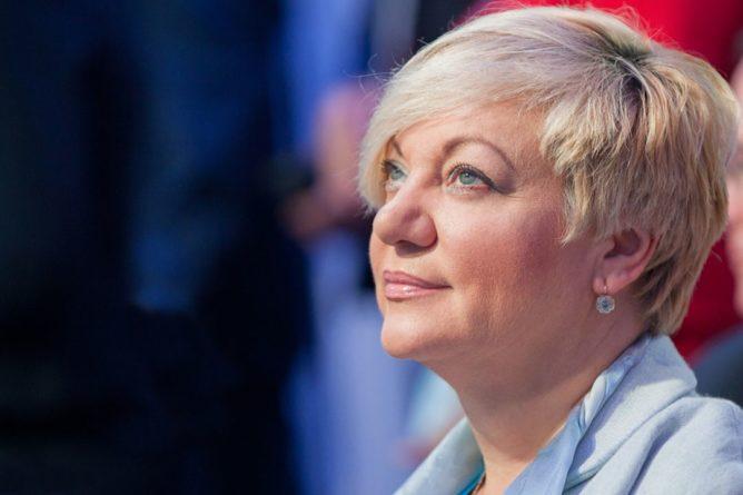 Общество: Игорь Лесев жестко прошелся по Гонтаревой после ЧП под Киевом: «Гори, гори, моя звезда…»