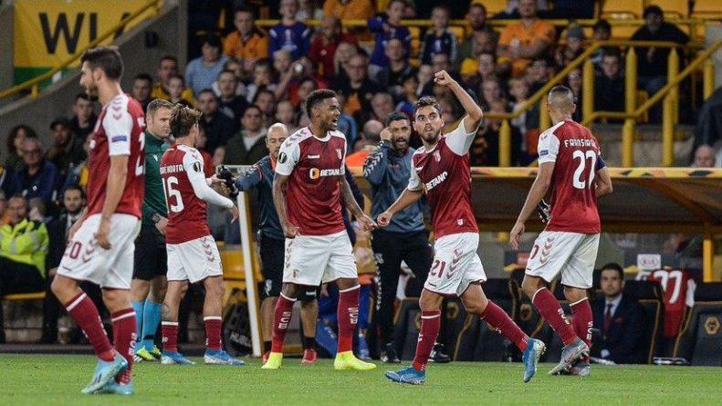 Общество: «Брага» одержала выездную победу над «Вулверхэмптоном» в Лиге Европы