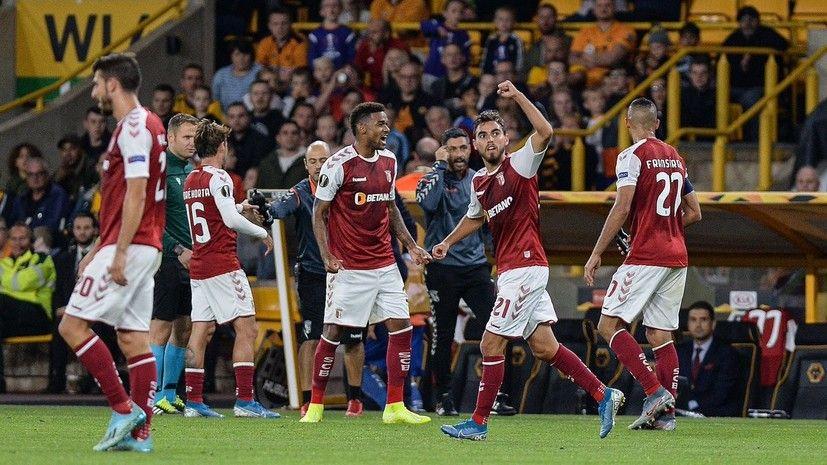 «Брага» одержала выездную победу над «Вулверхэмптоном» в Лиге Европы