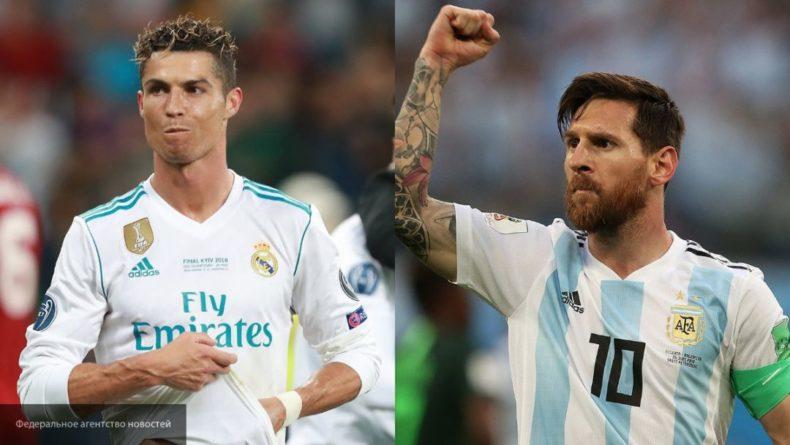 Общество: Объявлен лучший игрок в мире по версии ФИФА