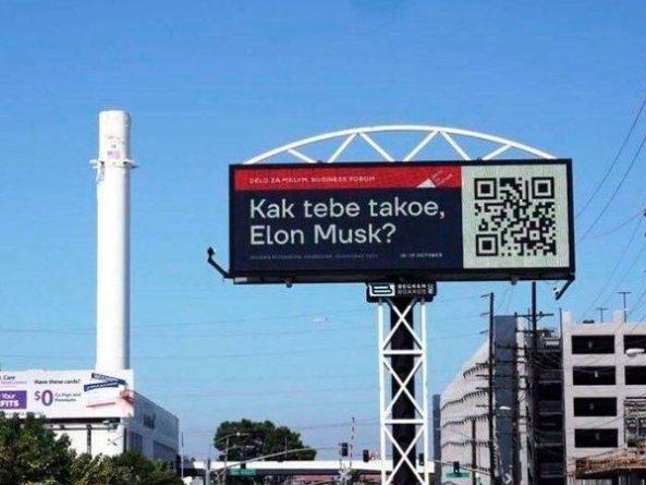 Общество В Лос Анджелесе билборды Kak tebe takoe Elon Mask? оказались приглашением на форум на Кубань