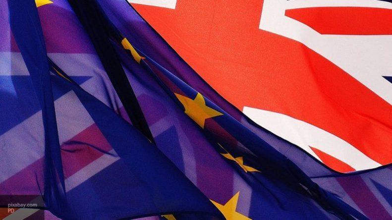 Общество: Евросоюз согласует позицию по Brexit до конца следующей недели