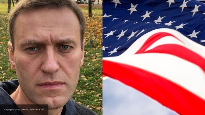 Общество: Редакция ФАН нашла доказательства финансирования ФБК Навального из-за рубежа
