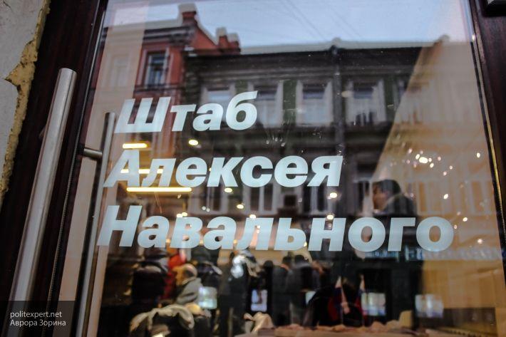 Редакция ФАН нашла доказательства финансирования ФБК Навального из-за рубежа