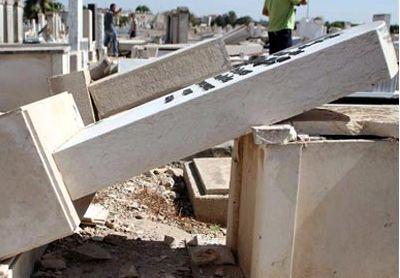 Общество: В Чатеме, Великобритания, осквернено еврейское кладбище - Cursorinfo: главные новости Израиля