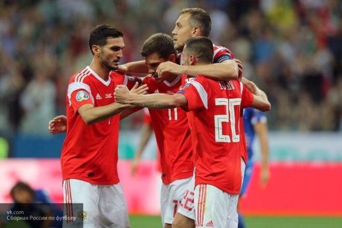 Общество: Шотландия может обеспечить сборной России досрочный выход на Евро-2020