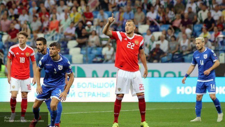Общество: Первый тайм матча Россия - Шотландия завершился со счетом 0:0