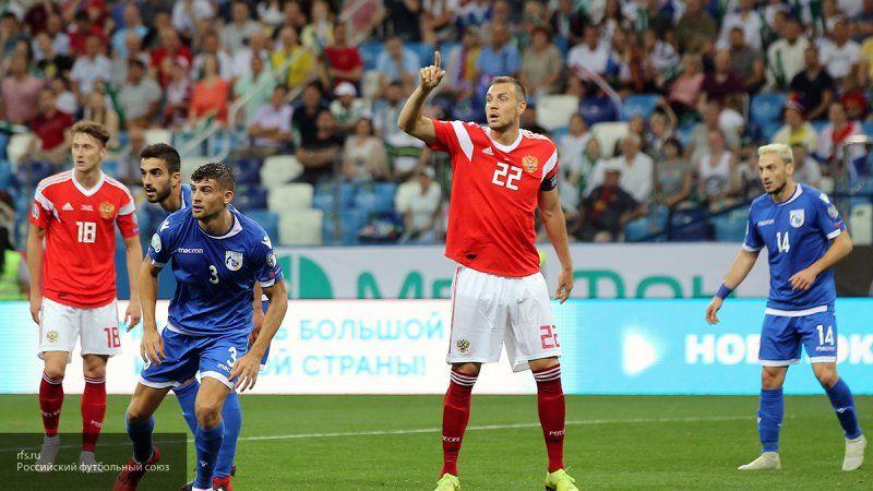 Первый тайм матча Россия - Шотландия завершился со счетом 0:0