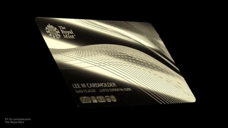 Первая в мире банковская карта из золота будет выпущена в Великобритании