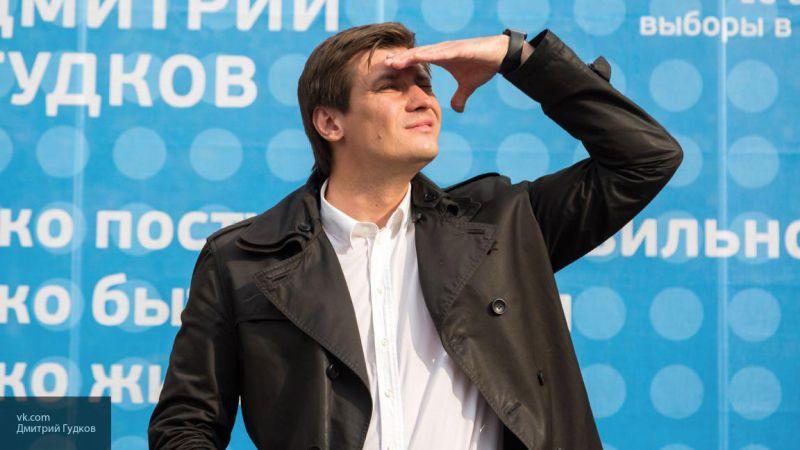 """ФАН разоблачил членов штаба Гудкова, летавших на форум Немцова за деньгами для """"оппозиции"""""""