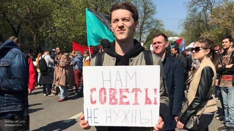 Общество: Прошедший обучение на Западе Егор Жуков курировал незаконные митинги в Москве