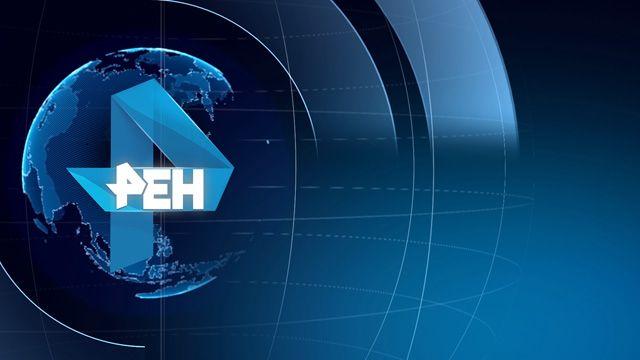 Общество: Британца передали российской полиции за курение на борту самолета
