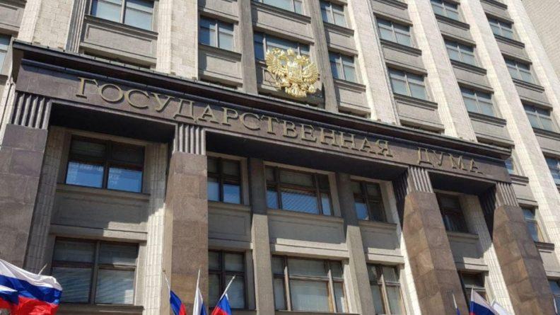 Общество: Почти 80% опрошенных Госдумой пользователей «ВКонтакте» выступили за смертную казнь