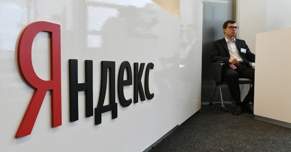 «Яндекс»-падение