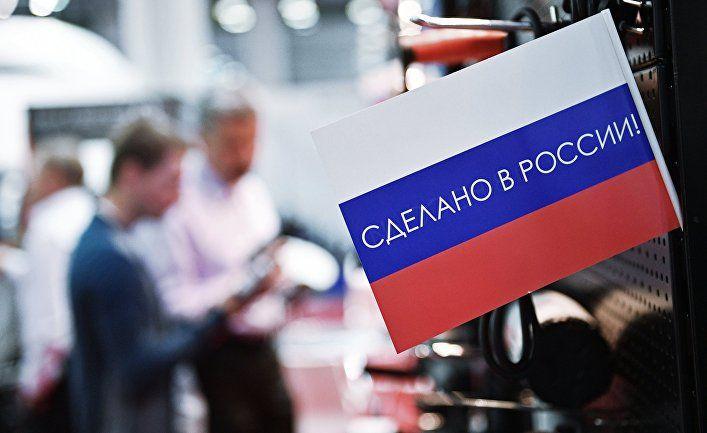 Общество: Россия: итоги пяти лет импортозамещения (Eurasianet, США)