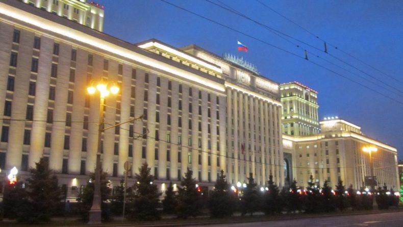 Общество: В Минобороны РФ опровергли данные об атаке ВКС России лагеря беженцев в Сирии