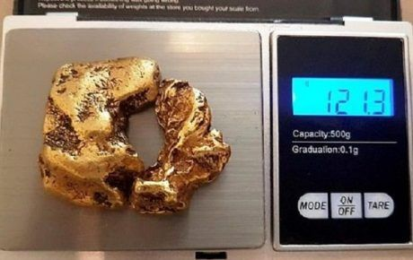 Общество: В Шотландии обнаружили уникальный самородок весом в 22 карата (ФОТО)