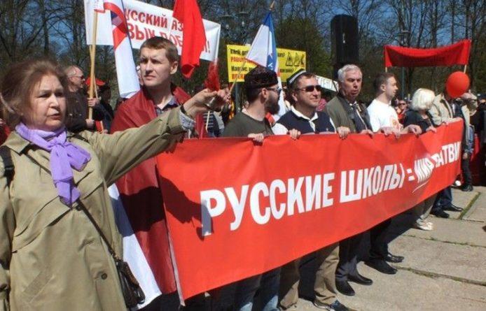 Общество: Жители Риги вышли на шествие в защиту русских школ