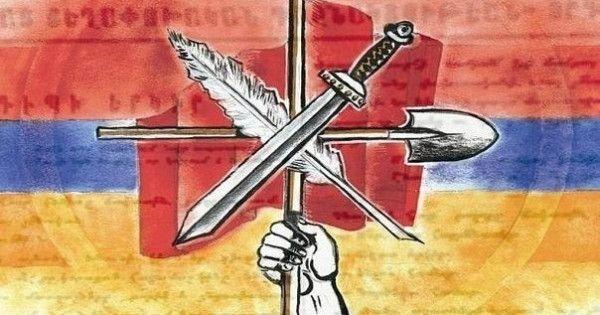 Общество: ОтСеврского мира кСталинграду: ложный «Взгляд» натравму «Дашнакцутюн»