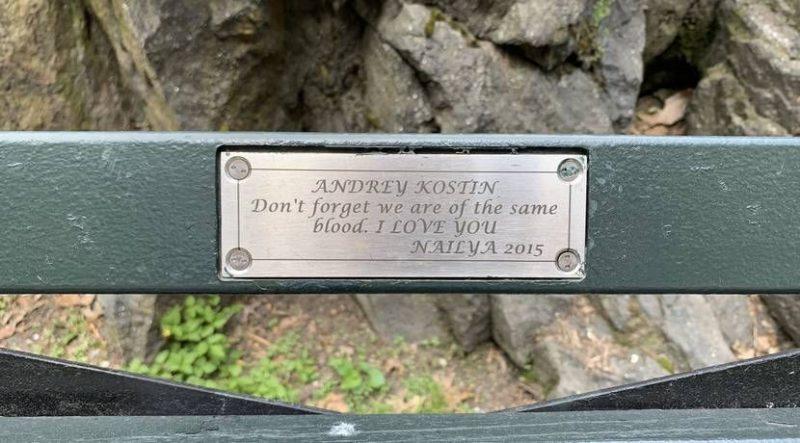 Общество: В Facebook с аукциона продают табличку со скамейки Костина и Наили Аскер-заде
