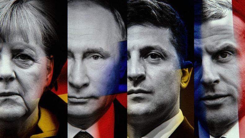 Общество: Украина исправила коммюнике «нормандского саммита»