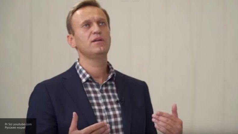 Общество: Навальный признался, что спит с мигрантами из Средней Азии