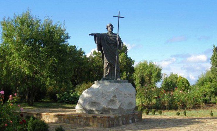 Общество: Календарь: 13 декабря - День апостола Андрея