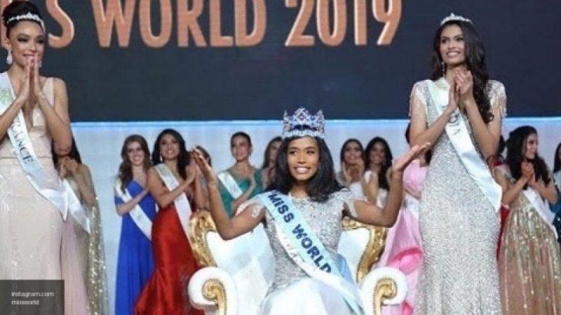 """Общество: Конкурс красоты """"Мисс мира"""" выиграла представительница Ямайки"""