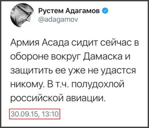 Общество: ФАН опубликовал расследование об информационной войне США и либеральных СМИ против России