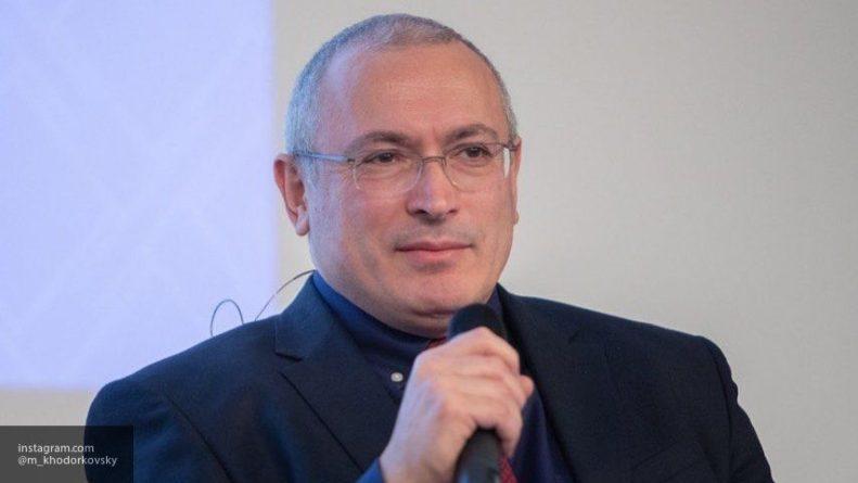 Общество: СМИ Ходорковского защищают его интересы и несут антироссийскую повестку