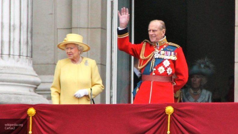 Общество: Супруг королевы Великобритании госпитализирован